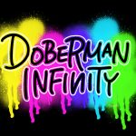 DOBERMAN INFINITYプロフィール公開!メンバー読み方・年齢・誕生日は?